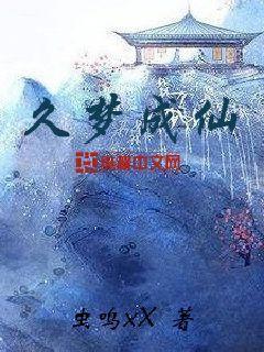 香港三香港日本三级在线播放