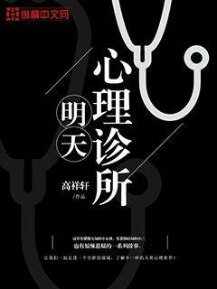 青春疼痛忧伤系列小说