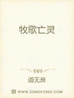 协和影视第一百页