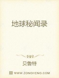 华农图书馆