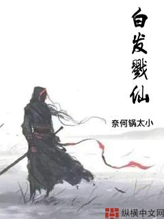 秋李子的小说合集