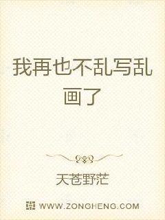 完整版言情小说