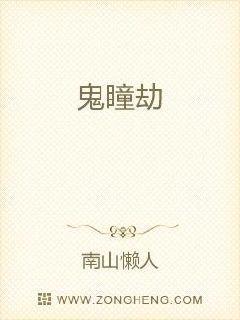 陪毒女小说