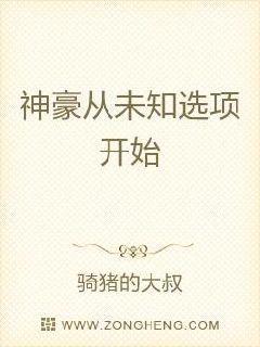 情欲满载2012正版在线