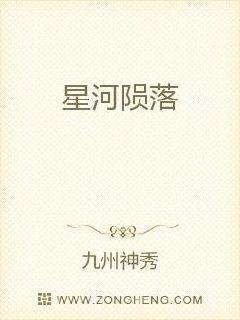 琉璃美人煞小说免费阅读