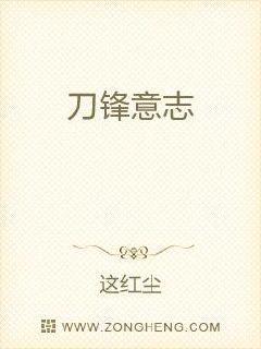 台言小说作家