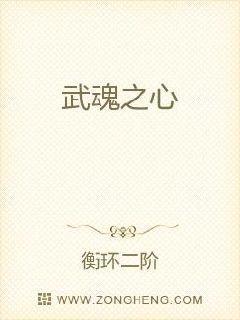 长篇肉辣文小说阅读