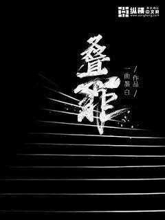 4d肉蒲团之性战奶水k8影院