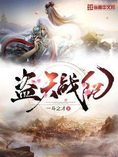 天海翼中文字幕