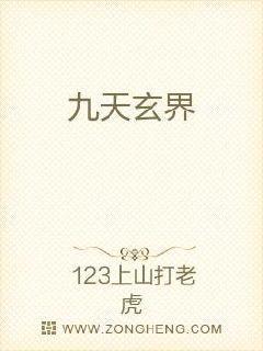 朋友的母亲中文字幕