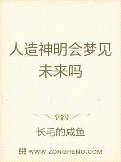 中文天堂最新版
