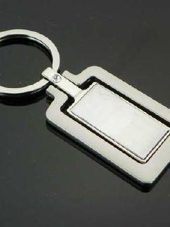 消失的钥匙