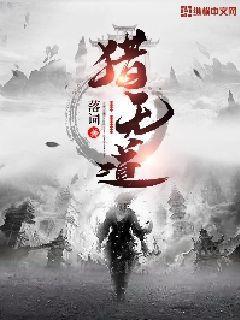 中国的军衔等级