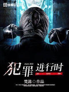 中文字幕完整高清版