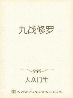 小说网游之天地