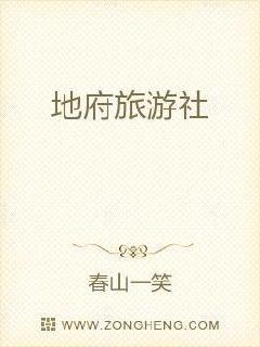 求一个能看h小说网站