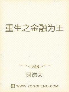 中文字幕永久在线观看