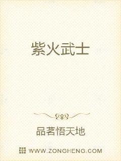 松山高中耽美小说