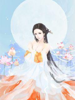 妖狐小娇妻