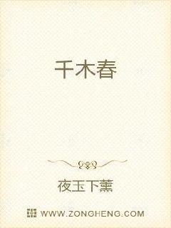 浙江烟草商务网