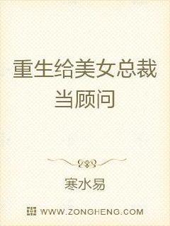 天龙全本小说推荐