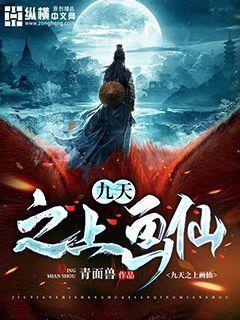 韩国电影一级片