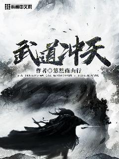 小说女主乔子萱凤千枭