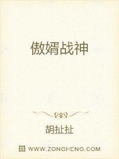 乐可 by金银花露