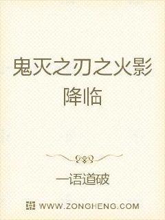 小说阅读网作家中心