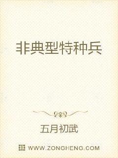 变性新娘结婚小说
