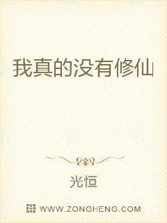 陈军李梦免费阅读全文