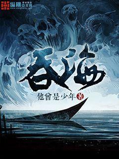 常州市教育局官网-大魏春