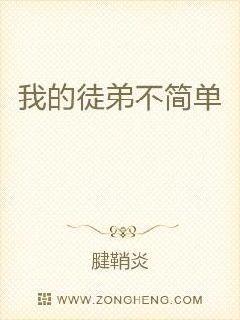 锦绣重生早安傅太太免费阅读