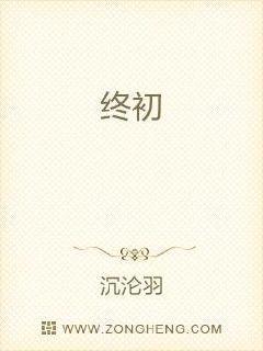 台湾二级艳片在线观看