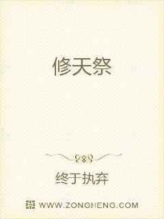 廉贞豹的全部小说