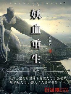 名媛望族下载-亚索的英雄联盟君临九州