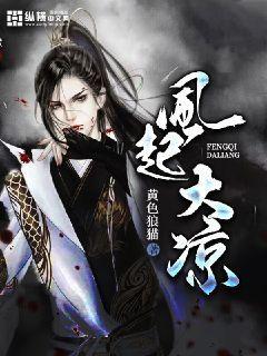 死亡代言人剑火丹仙