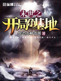 男男小说完结古代