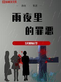 小说天龙九变
