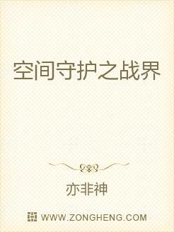 朱温小说奶
