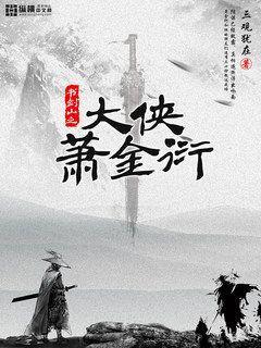 魏晋耽美小说历史