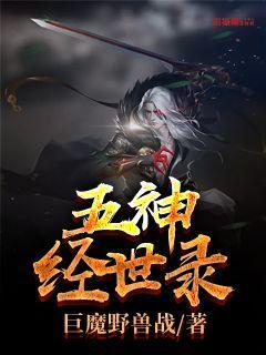 韩国三级HD电影在线观看