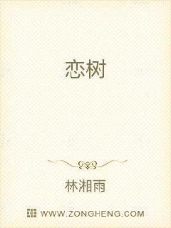 佛系少女的恋爱日记