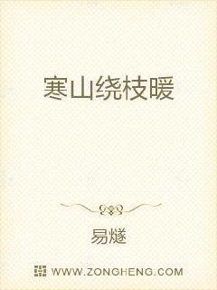 青蛇多夫小说