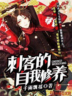 上古符宗代号23小说