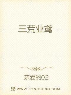 魅力研习社第38期