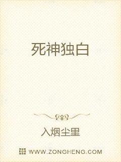 妖小兔写的小说