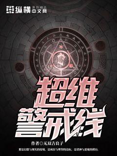 火影忍者347集