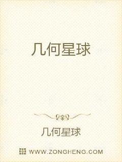 色wuyuetian