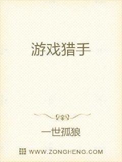 广州美领馆